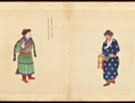Thérapeute en Médecine Traditionnelle Chinoise (MTC) – Parignargues